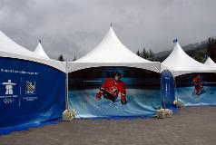 RBC Olympics Promotional Tent