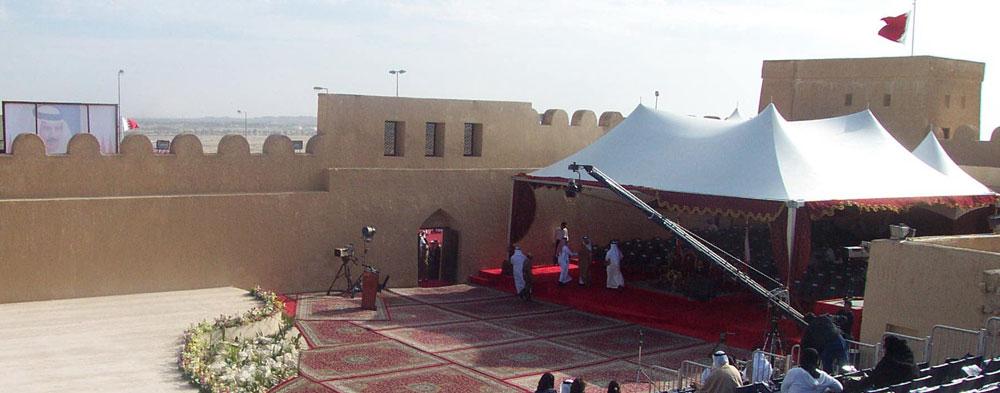 Mega-12m-Bahrain-royal-family