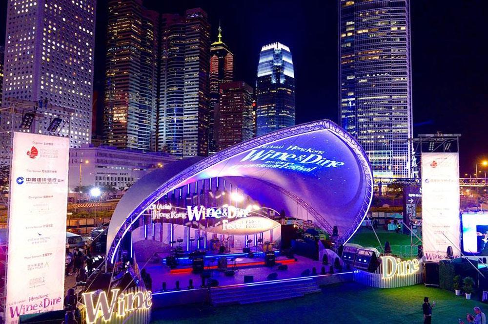 SaddleSpan S1000 TriSpan | Hong Kong Wine & Dine Festival