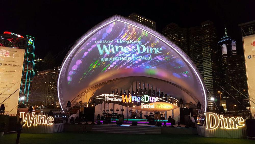 SaddleSpan S5000 Extend Concert | Hong Kong Wine & Dine Festival